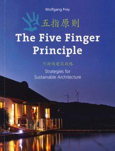 书籍: 五指原则