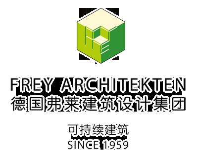 Frey Architekten