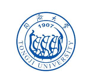 Vortrag Wolfgang Frey auf der Tongji Universität