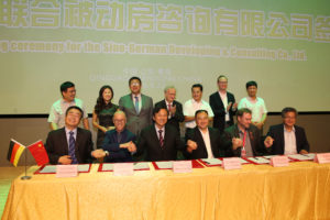 Asian Passive House Conference