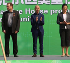 Spatenstich Passivhaussiedlung in Qingdao
